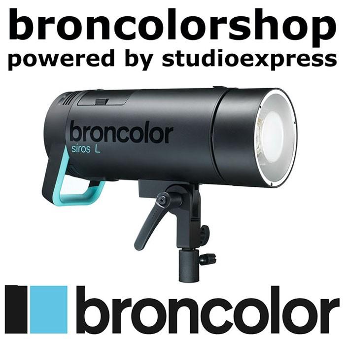 broncolor bequem online bestellen
